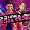 "Chayanne ""Desde El Alma Tour 2018"""