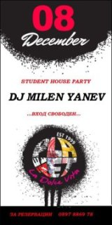 8.12./ст/ STUDENTS HOUSE PARTY