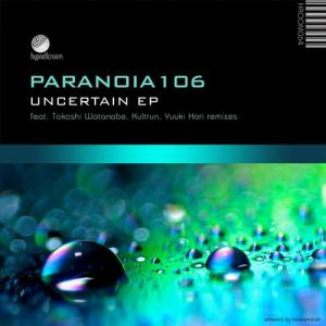 Uncertain - EP