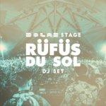 Get a Hump Day Pick-Me-Up With RÜFÜS DU SOL's Do LaB Coachella Closing Set